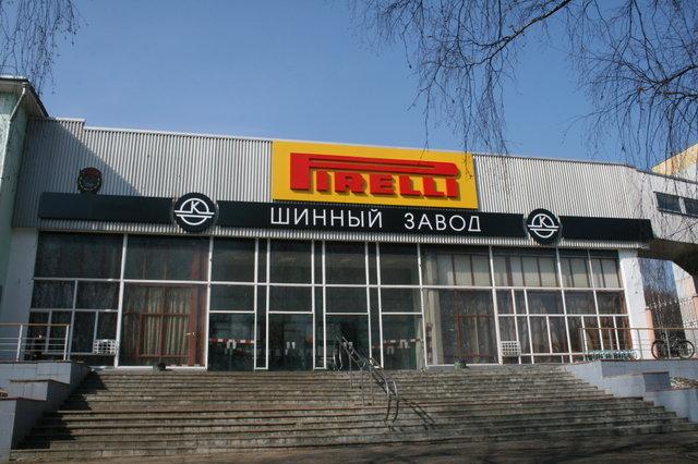 KirovTair